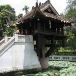 one PillarPagoda